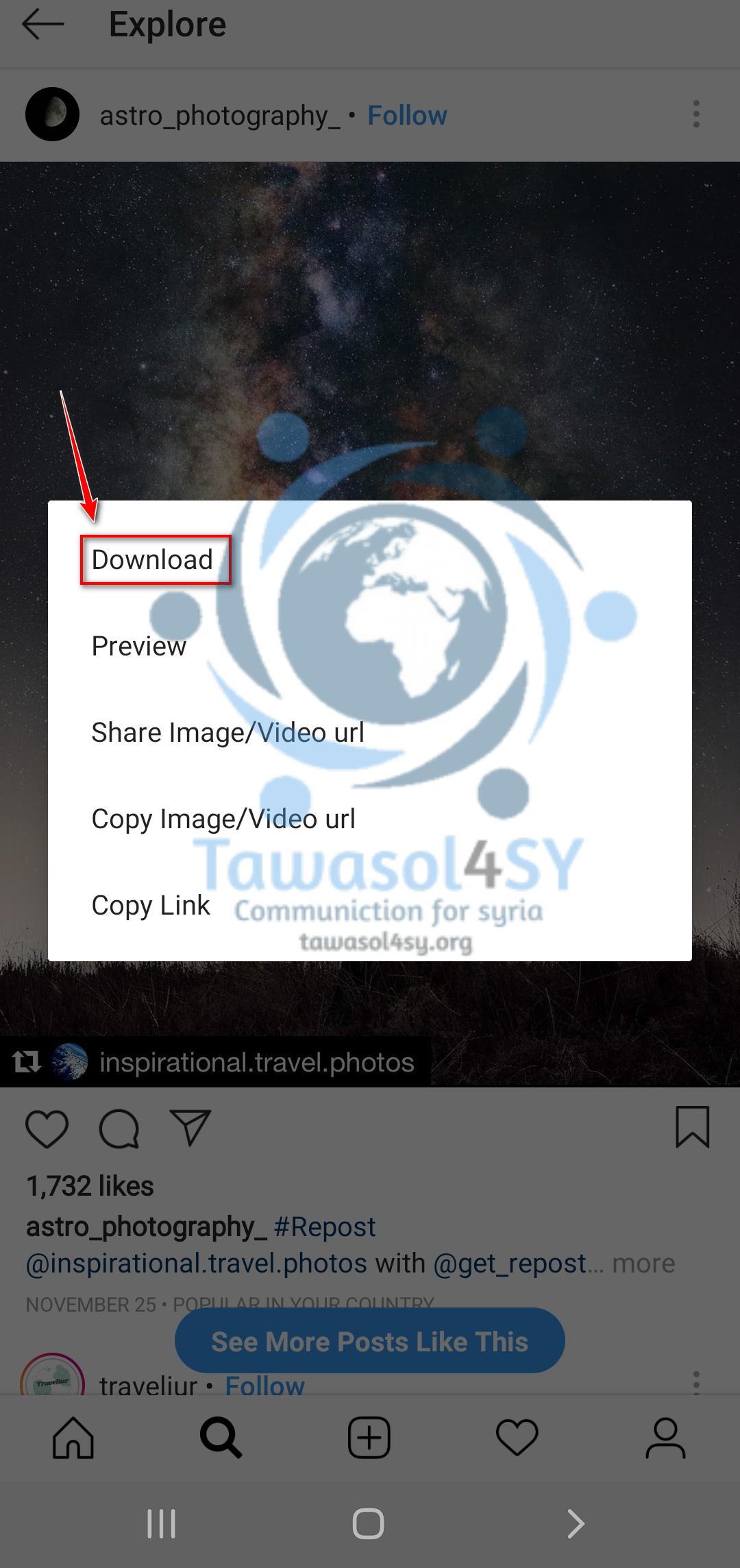 Congratulations, download button - GB Instagram