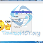 اعداد الـDNS في سيرفر المايكروتك - فكرة جديدة افضل مخدمات DNS