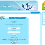 صفحة دخول رسمية