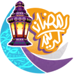 صفحة هوتسبوت مايكروتك لشهر رمضان كريم Hotspot Page Mikrotik