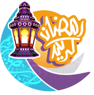 Photo of صفحة هوتسبوت مايكروتك لشهر رمضان كريم Hotspot Page Mikrotik
