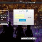 تحميل صفحات هوتسبوت للمايكروتيك تحميل مباشر تصميم جيد