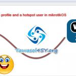 انشاء بروفايل و مستخدم هوتسبوت في سيرفر المايكروتك