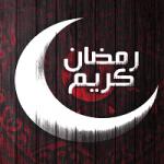 صفحة هوت سبوت لشهر رمضان Page Ramdan Kareem