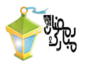 Photo of صفحة هوتسبوت مايكروتيك لشهر رمضان جاهزة قابلة للتعديل بسهولة
