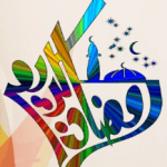 تحميل صفحة هوت سبوت لشهر رمضان خفيفة و سهلة التعديل