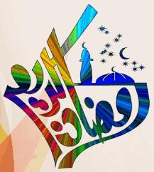 Photo of تحميل صفحة هوت سبوت لشهر رمضان خفيفة و سهلة التعديل