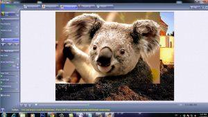 برنامج photo mix