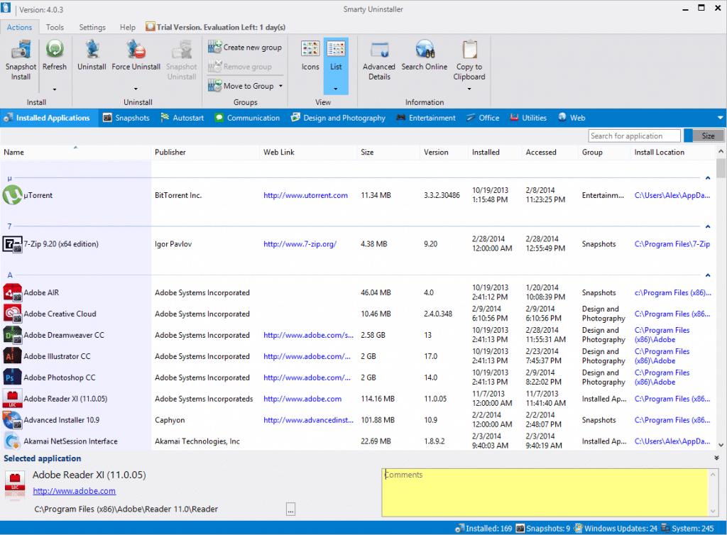 برنامج حذف Smarty Uninstaller
