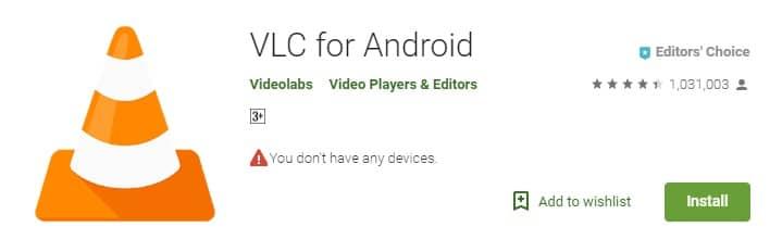 تطبيق VLC for Androidرابط تحميل مباشر