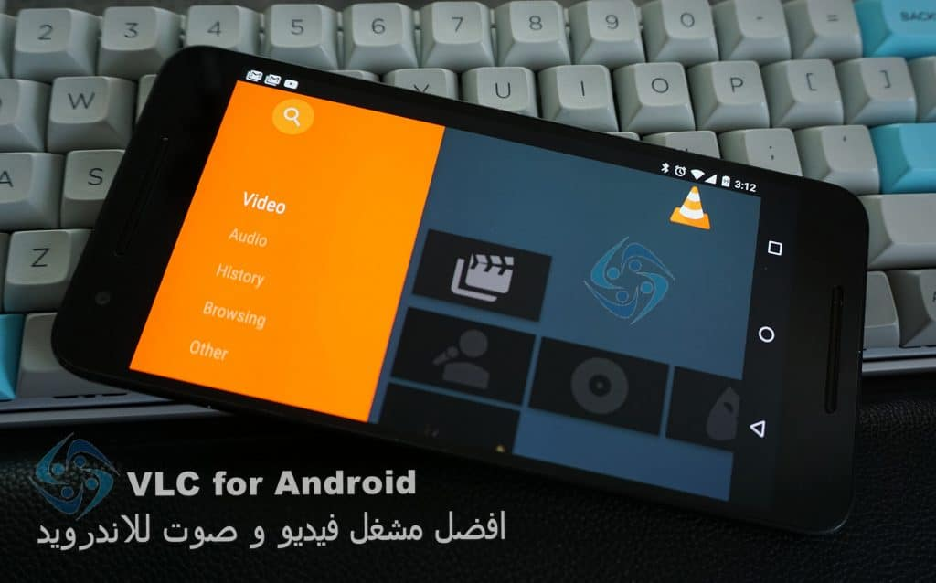 تحميل VLC for Android