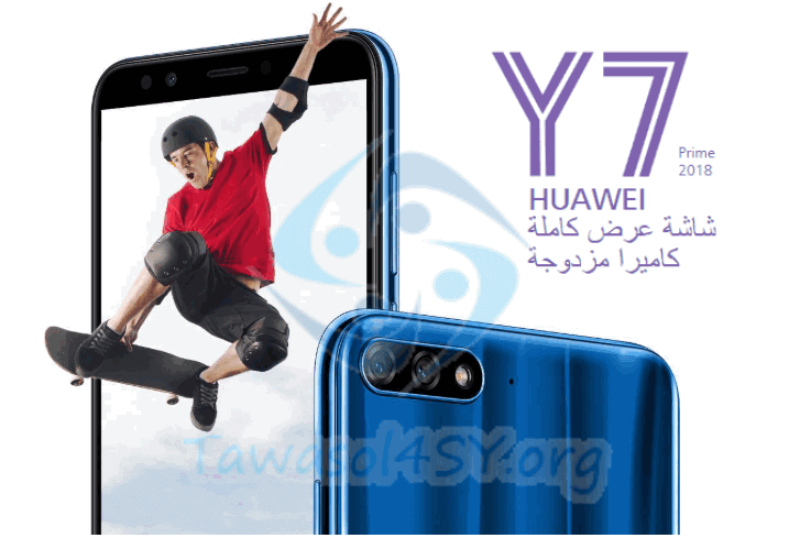 موبايل Huawei Y7 Prime 2018