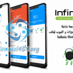 معرض الهواتف: مراجعة هاتف Infinix Hot S3X المواصفات و المميزات و العيوب