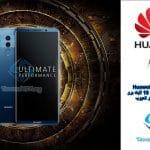 مواصفات موبايل ميت 10 برو Huawei Mate 10 Pro المميزات و العيوب
