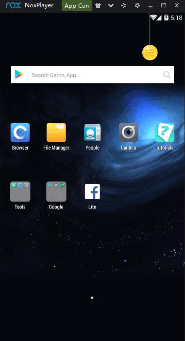محاكي الاندرويدNox App Player -المحاكي | الهاتف