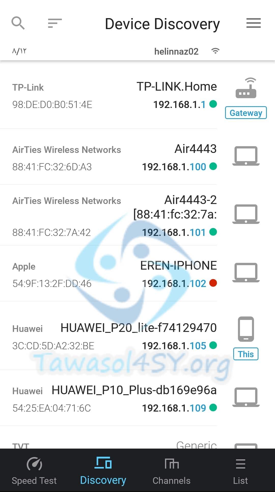 استكشاف الاجهزة المتصلة من خلال برنامج UBNT Mobile WiFiman