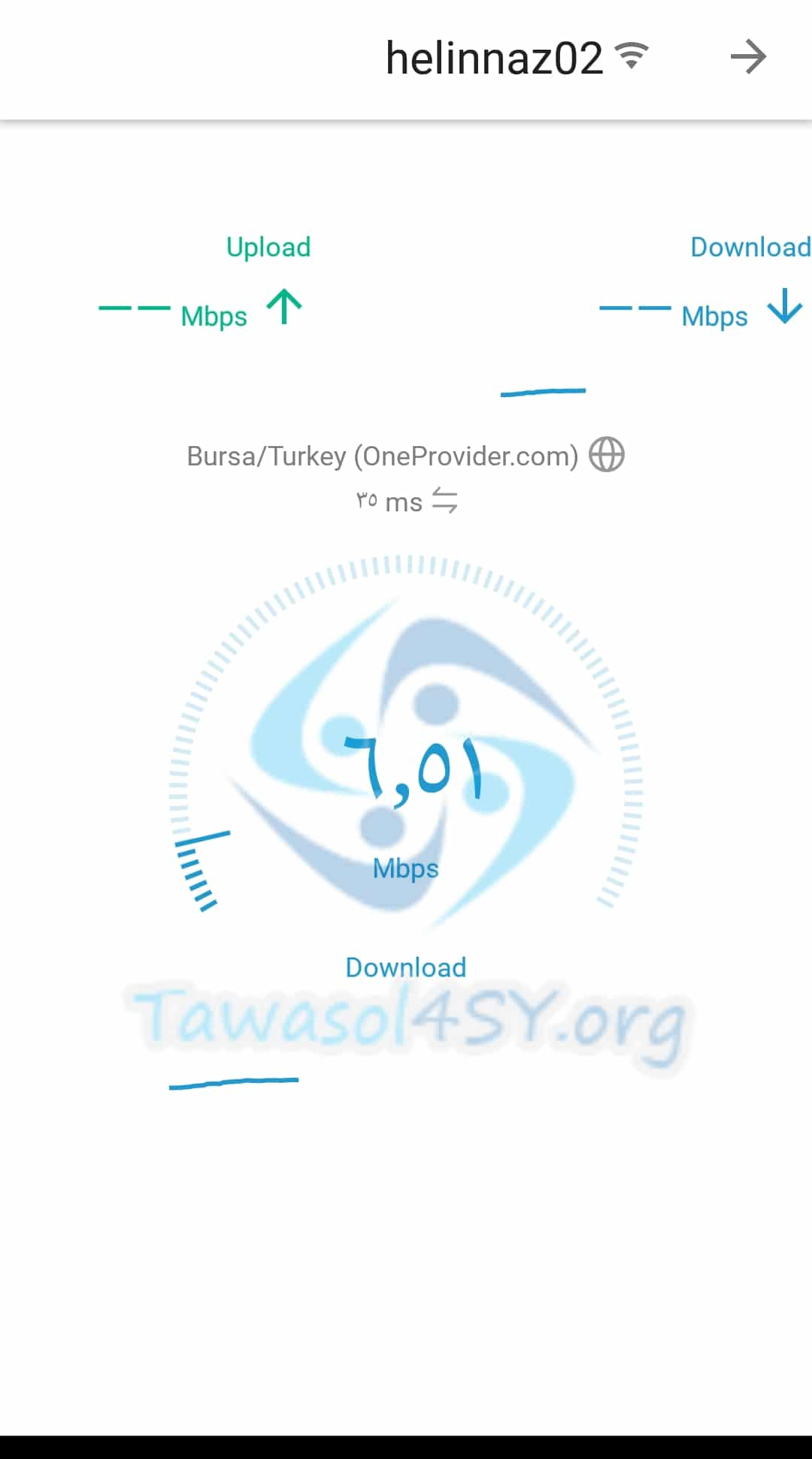 اداة قياس السرعة Ubnt Speed Test