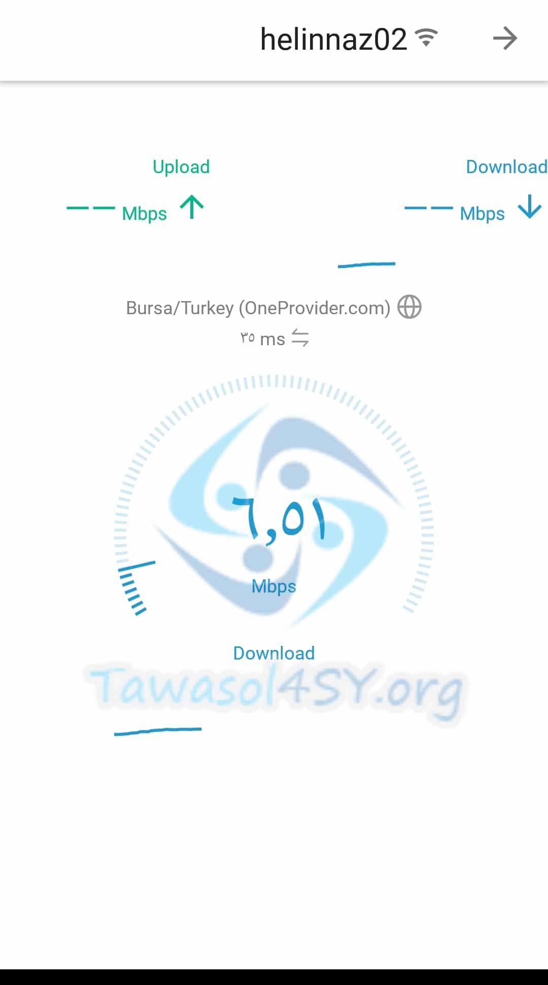 اداة قياس السرعة Ubnt Speed Test
