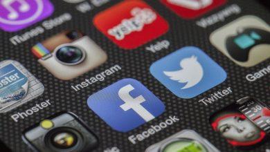 فيسبوك بُقاضي أربع شركات