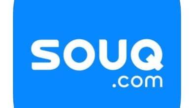 تنزيل برابط مباشر تطبيق سوق كم Online Shopping Site Souq.com للتسوق الآمن