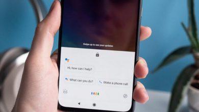 مُساعد جوجل Google Assistant قد يتم تحديثه واجهته الأمامية قريباً