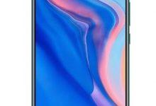 شركة هواوي تكشف عن أول هاتفين لها بسلايدر متحرك Huawei Prime 2019 & Hauwei Mate 30 pro