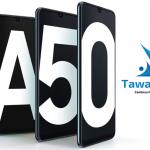 معرض الهواتف: Samsung Galaxy A50 مراجعة كاملة مواصفات هاتف سامسونج جلاكسي A50