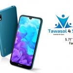مواصفات هاتف Huawei Y5 2019 التقنية شرح المزايا و العيوب