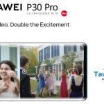 مزايا وعيوب ومواصفات هاتف Huawei P30 Pro هواوي بي 30 برو مُراجعة تقنية شاملة