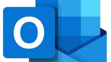 الإعلان عن ميزة جديدة في تطبيق Microsoft Outlook مرتبطة بالتقويم
