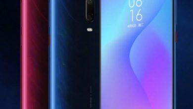 Photo of شركة شاومي تُعلن عن هاتف Xiaomi Redmi K20 – الإصدار الجديد من البوكوفون Pocophone
