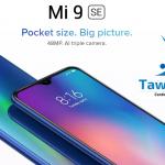 مراجعة مواصفات هاتف Mi 9 SE مي 9 إس إي معرض الهواتف