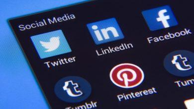 Photo of شركة فيسبوك ستقوم بإضافة الوضع المظلم Dark mode في تطبيق الفيسبوك قريباً