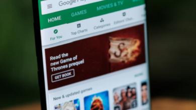 شركة جوجل خطة جديدة لحماية مستخدمي الأندرويد من التطبيقات الضارة