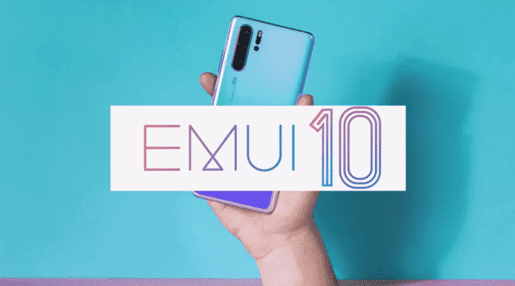 شركة هواوي واجهة EMUl 10 بنظام أندرويد Q الجديد