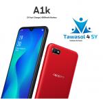 سعر و مواصفات Oppo A1k مراجعة هاتف A1k أوبو إي وان كيه