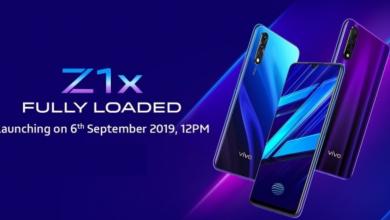 Photo of شركة Vivo ستُعلن عن هاتفها الجديد Vivo Z1x في 6 سبتمبر القادم