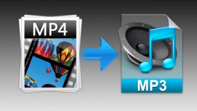 Photo of كيفية تحويل الفيديو إلى صوت للكمبيوتر والاندرويد؟ إليكُم 3 طُرق سهلة للقيام بذلك