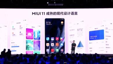 Photo of 4 هواتف من شركة شاومي ستتلقى تحديث واجهة MlUl 11 الجديدة خلال أيام قليلة