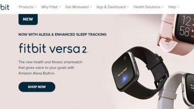 شركة جوجل تُخطط لشراء شركة Fitbit الأمريكية المُتخصصة في أجهزة اللياقة البدنية