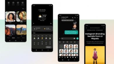 Photo of شركة سامسونج تكشف عن مميزات واجهة One Ul 2 الجديدة في مؤتمر المُطورين 2019 المنعقد في ولاية كاليفورنيا
