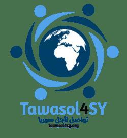 تواصل لأجل سوريا tawasol4sy