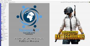 رول تسريع لعبة ببجي على الميكروتك PUBG on Mikrotik