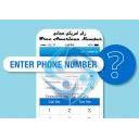 طريقة الحصول على رقم أمريكي مجاني 2018 رقم اجنبي وهمي