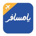 حجز رحلات الطيران والفنادق افضل الاسعار تحميل تطبيق يا مسافر Yamsafer مجاناً برابط مباشر